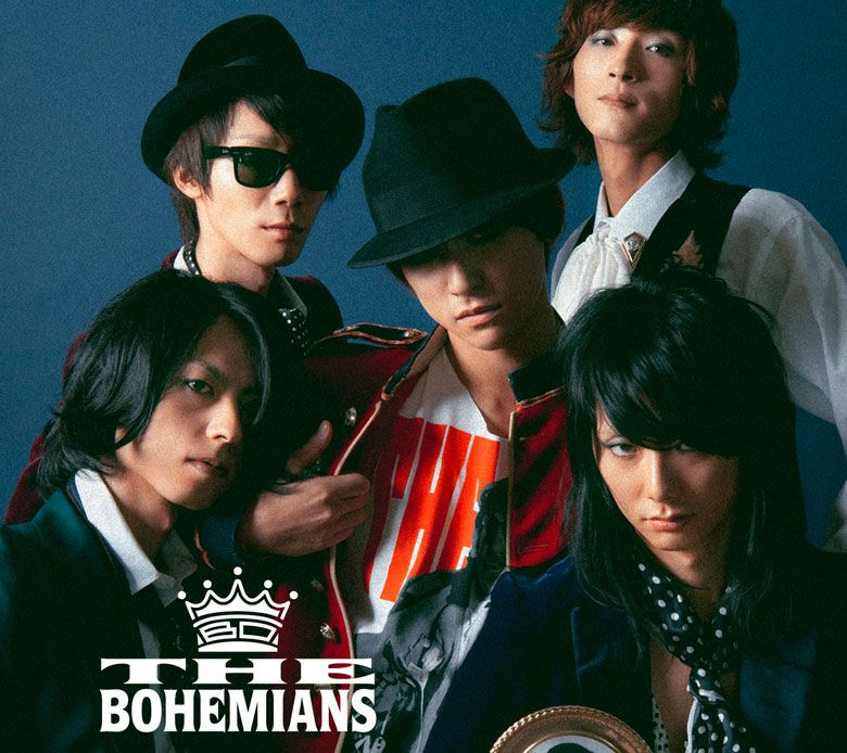 20121205_bohemians_for_life