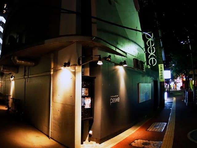 Livehouse & Club PEACE